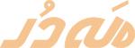 logo-mahdoor